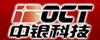 深圳市中银科技有限公司