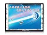 印天 CP-8088 交互式电子白板