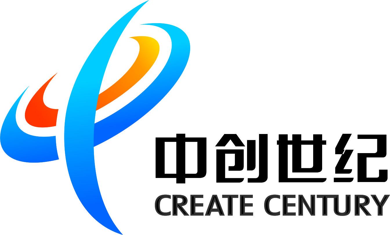 深圳市中创世纪科技有限公司