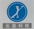 陕西云显电子科技有限公司