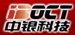 深圳中银科技北京公司