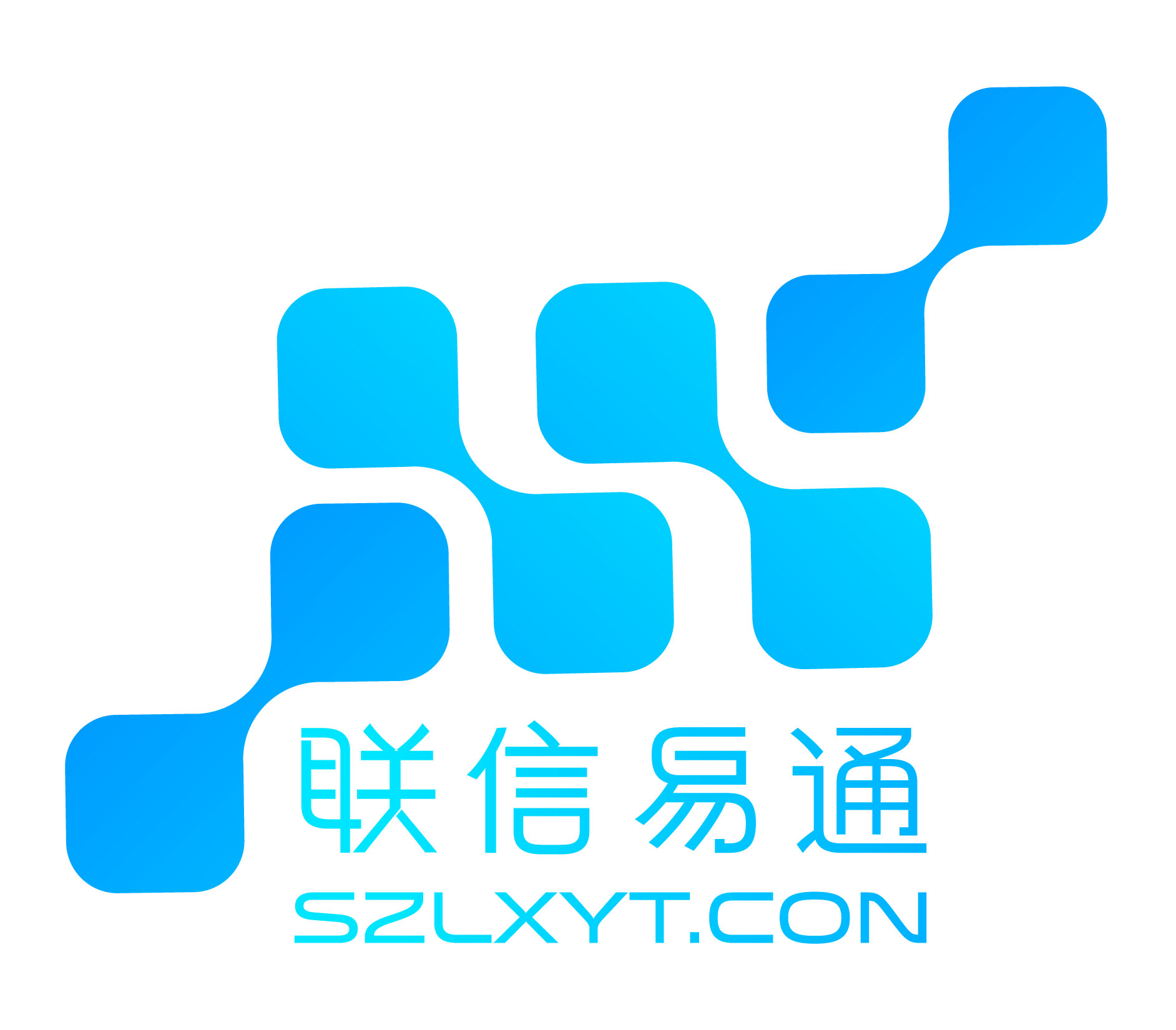 深圳市联信易通科技有限公司