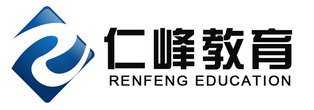 郑州仁峰软件开发有限公司