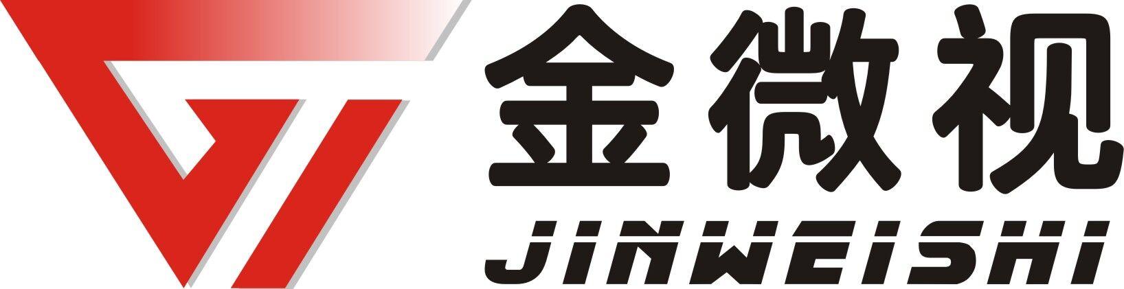 北京金微视科技有限公司