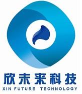 北京欣未来科技有限公司