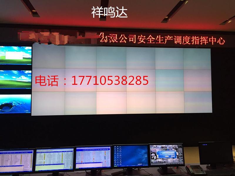 北京祥鸣达科技发展有限公司