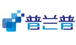 北京普兰普系统技术有限公司