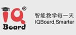 锐达(IQBoard )