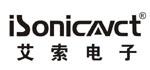广州市艾索电子产品有限公司