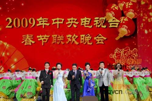 2009春节联欢晚会_巴可力助2009年春节联欢晚会牛气冲天
