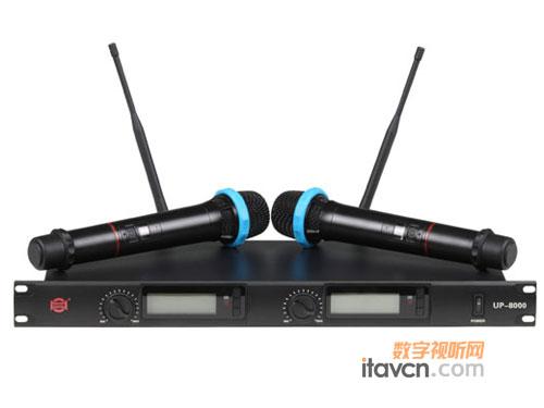 vhf频段无线麦克风系统采用vhf频段