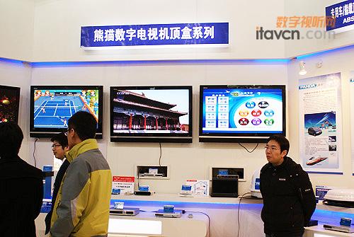 熊猫数字电视机顶盒系列产品展示