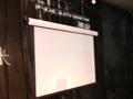焦点携晶钻系列投影幕亮相北京大屏幕展