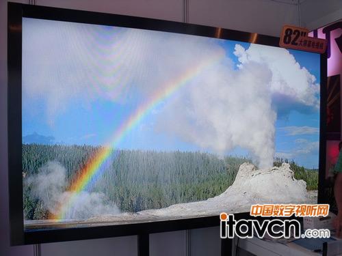 82寸大屏幕电视机