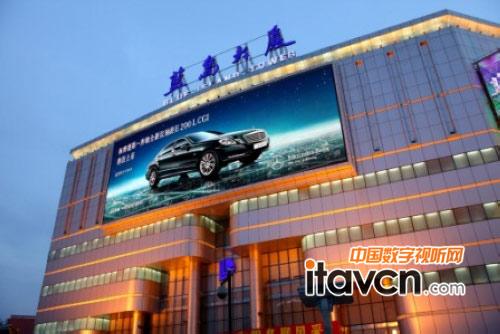 巴可打造北京蓝岛大厦户外led显示屏