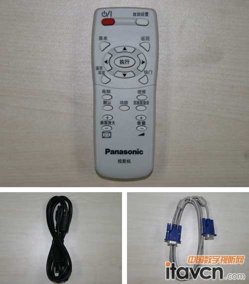 松下pt-ux21投影机产品出场组件一览