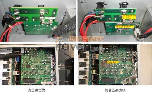 音箱接线ic板及保险丝座之差异:(上)dsp
