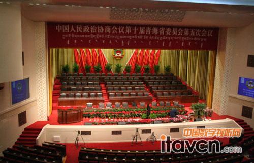青海省胜利宾馆会议中心