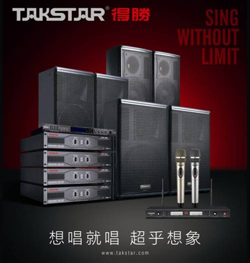 得胜科声发布ktv工程音响系统