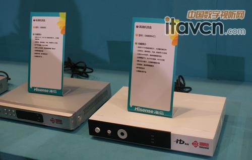 海信高清机顶盒db800hc2聚焦2012ccbn