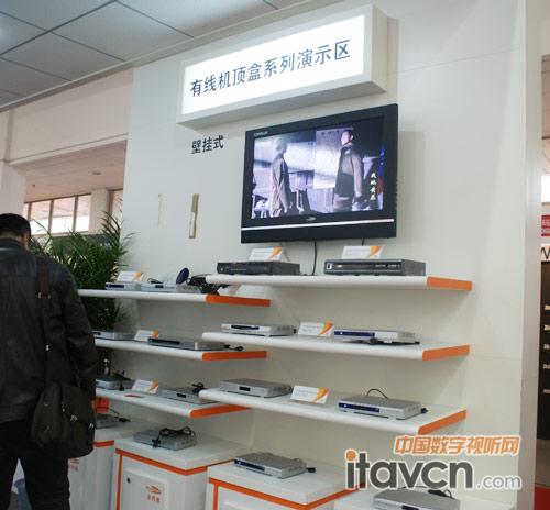 金网通机顶盒隆重亮相2012ccbn展会