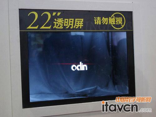 电视机 显示器