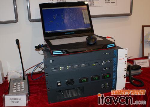d1全数字公共广播系统