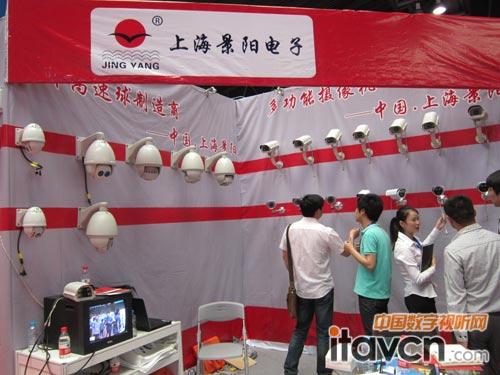 景阳电子系列监控摄像机亮相上海安博会