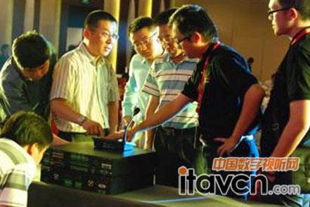 霍尼韦尔x-618数字公共广播系统首发式