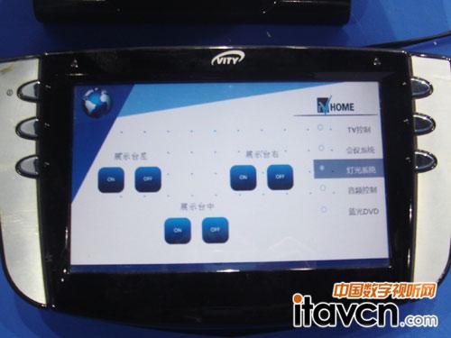 这套统设备括vity智能集控统机