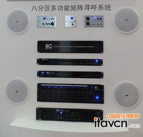 itc6350功放电路图