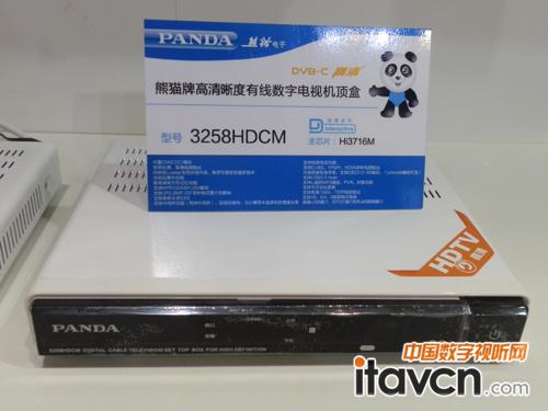 熊猫led液晶智能电视及机顶盒闪耀ccbn