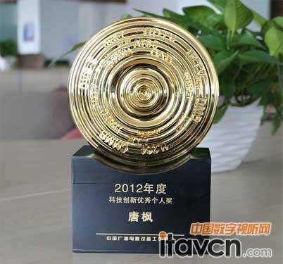 巴可蝉联中国广电工业协会科技创新奖