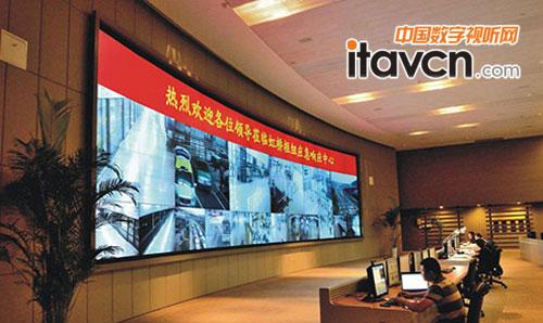 上海虹桥综合交通枢纽指挥中心