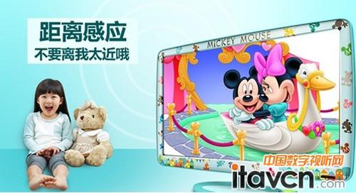 tcl发布首台预防儿童近视的智能电视
