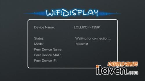 酷乐视q6 wifi display界面图片