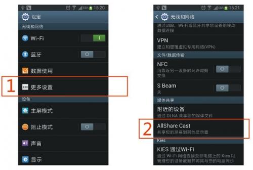 酷乐视q6投影机无线连接安卓智能手机图片