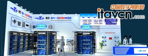 打造的中国规模最大的专业灯光,音响及舞台设备交流平台.