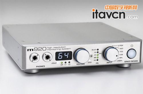 design发布参考级放大器m920