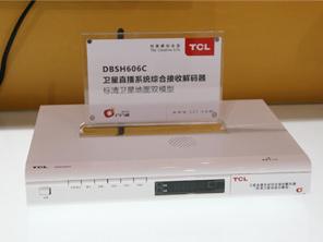 TCL卫星直播综合接收解码器登陆CCBN