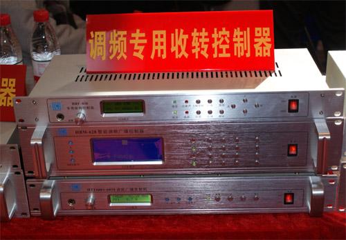 无锡华康智能调频广播控制设备登陆ccbn