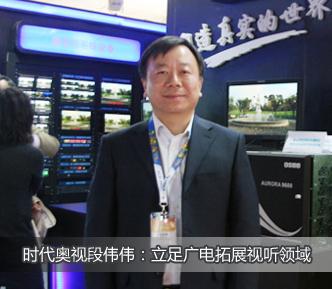 中流电子科技有限公司总经理赵乘骥博士