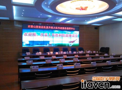 会议室 500_372图片