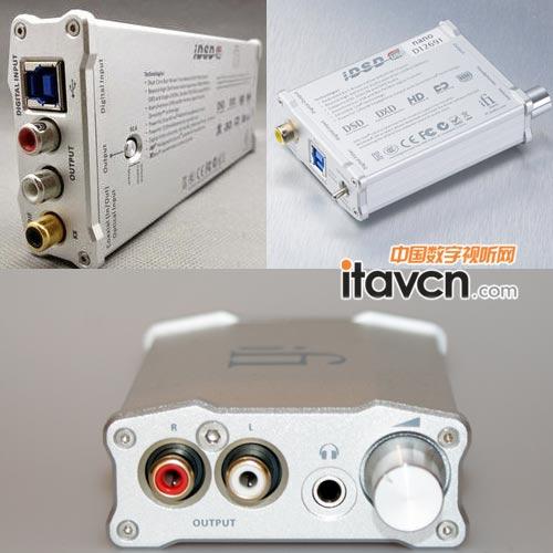 ifi-audio发布全新micro idsd便携耳放