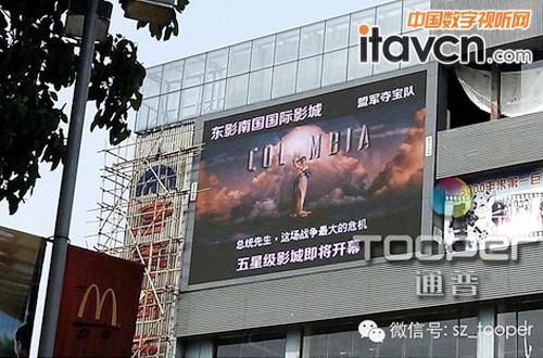也让led显示屏播放的宣传广告提高了受众面,给塘美商场带来很好的广告