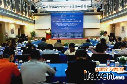公信系统再助联合国教科文组织会议