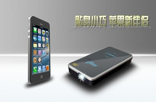 一款可无线连接苹果手机或苹果ipad的无线微型投影