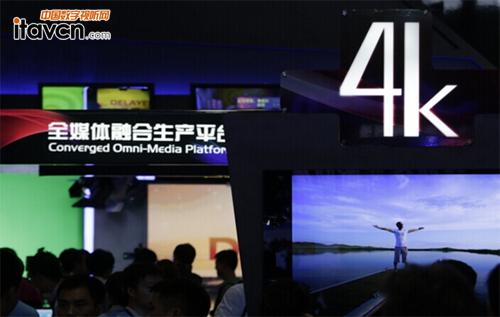 索尼4K手机Xperia Z2
