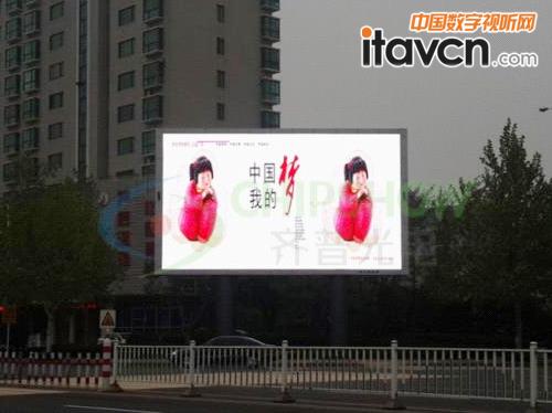 户外led广告屏项目