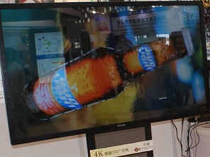 天禄光电4K裸眼3D电视闪耀上海标牌展